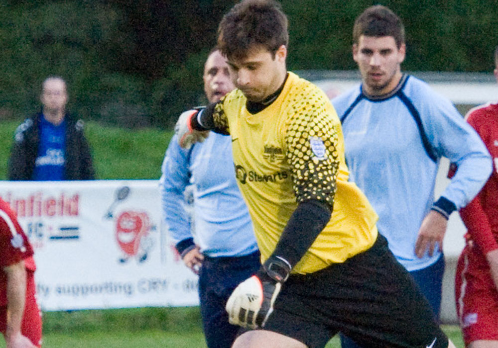 Former Binfield goalkeeper Dan Weait. Photo: Colin Byers.