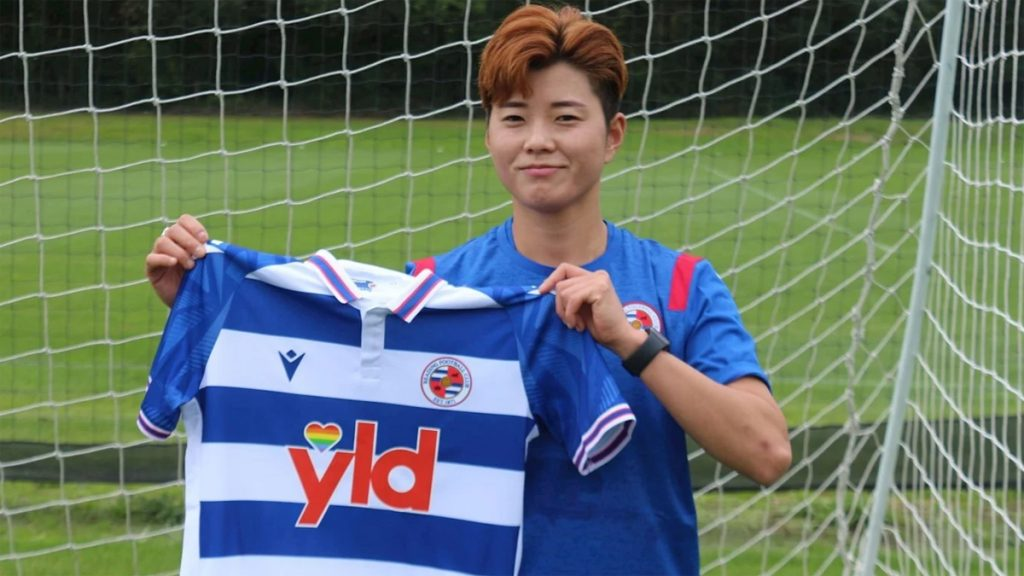Jeon Ga-eul. Photo: Reading FC Women.